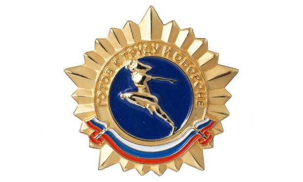 Школьники Марий Эл успешно сдали нормы ГТО