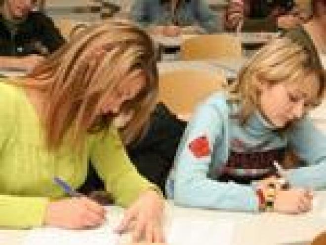 Выявлены самые умные школьники Марий Эл