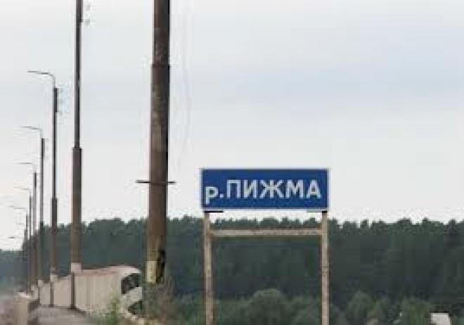 Житель Йошкар-Олы погиб на территории Кировской области