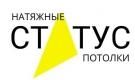Натяжные потолки и светильники от компании «Статус»