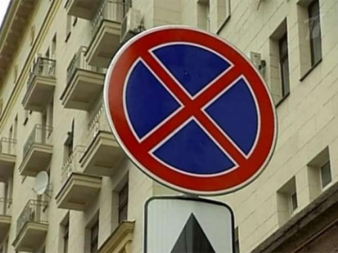 В Сомбатхее запретили парковаться на бульваре Чавайна