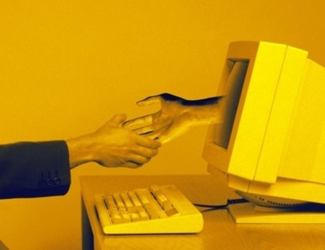 Профессиональное компьютерное обслуживание
