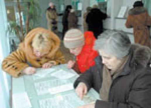 В Марий Эл около 37 тысяч льготников отказались от соцпакета на 2009 год