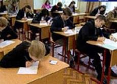 Завтра учащиеся Марий Эл сдают Единый госэкзамен по русскому языку
