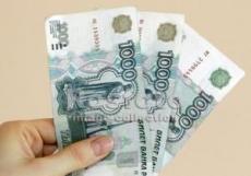 Предприниматель из Марий Эл оштрафована за смерть рабочего в результате несчастного случая на 3 тысячи рублей