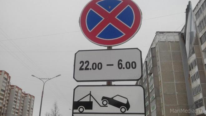 ГИБДД инспектирует дорожные знаки