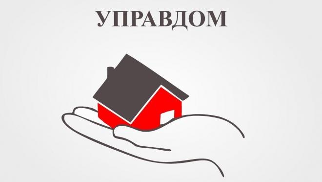 В Йошкар-Оле открываются бесплатные курсы «Народный управдом»
