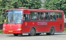 Полицейские обращают пристальное внимание на автобусы