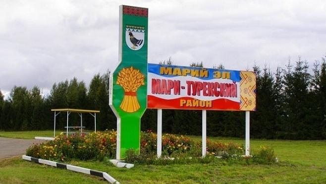 «Фишкой» Мари-Турекского района может стать детский туризм