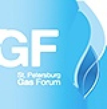 Специалисты газовых компаний Марий Эл приняли участие в Петербургском международном газовом форуме