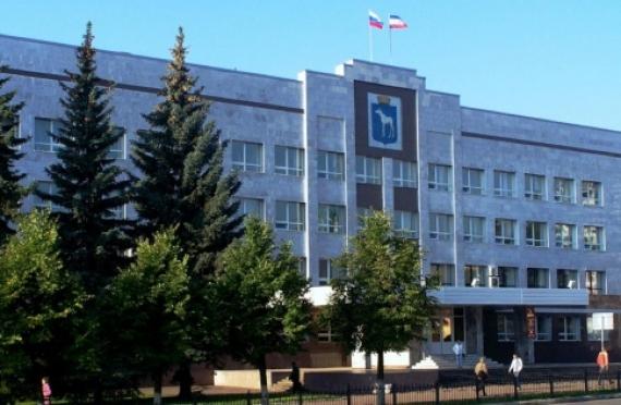 В Йошкар-Оле состоялась ХХХХ сессия Собрания депутатов городского округа