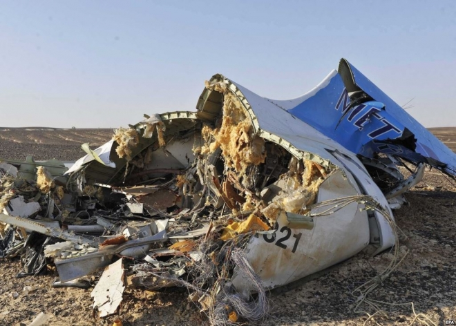 Зарубежные СМИ: на борту A321 находился двухчасовой таймер