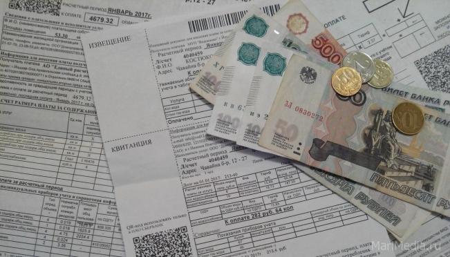 Долг йошкаролинцев за жилищно-коммунальные услуги превысил 400 млн рублей