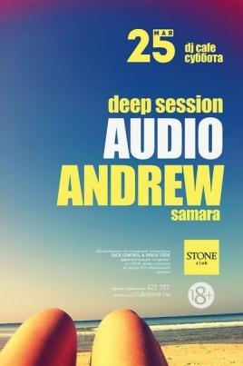 Dj Audio Andrew (г. Самара) постер
