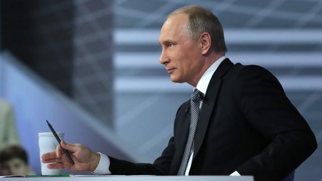 Большая пресс-конференция Путина — сегодня в 12:00