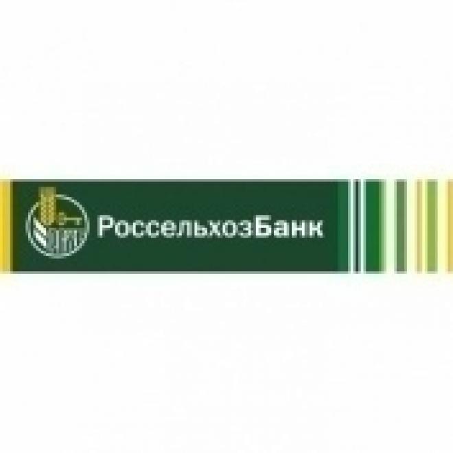 На должность заместителя директора Марийского регионального филиала Россельхозбанка назначен Максим Ульныров