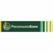 Россельхозбанк объявил итоги финансовой деятельности за I полугодие 2014 года