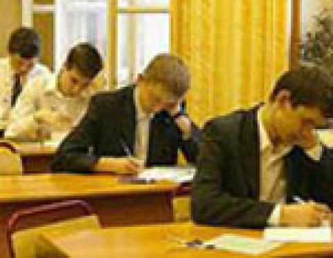 Абитуриенты 2008 года будут сдавать пробный ЕГЭ по математике