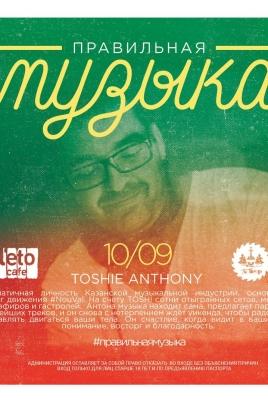 DJ Toshie Anthony (г. Казань) постер