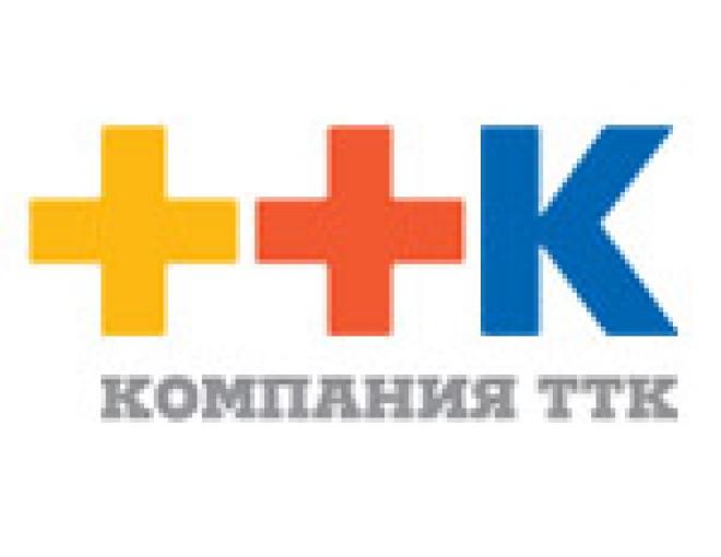 """Компании ТТК присвоен кредитный рейтинг """"В+"""", прогноз """"Стабильный"""""""
