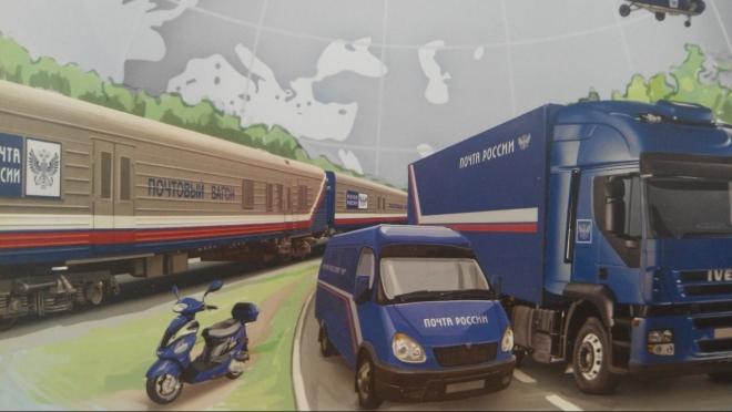 ФАС: В 2018 году тарифы «Почты России» могут вырасти на 5,4%
