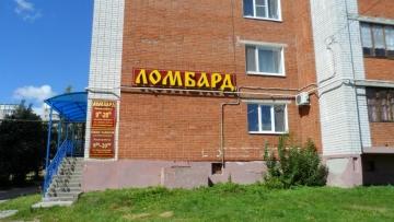 "Ломбард ""Кировский"" на бульваре Ураева, 3"