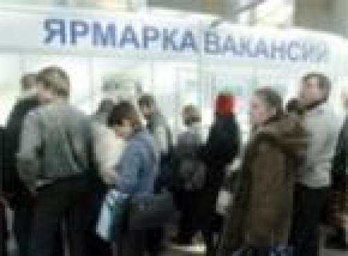 Бюджетные ассигнования идут на поддержку безработных Марий Эл