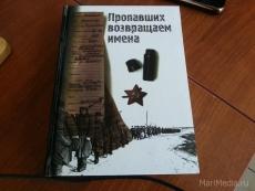 В Челябинской области нашлась родная сестра солдата ВОВ Волгина Николая Григорьевича