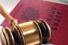 Прокуратура обвинила Горномарийский военкомат в бездействии