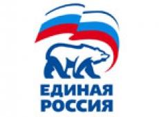 Марийские «единороссы» дали старт в республике партийному проекту «Профессиональная команда страны»