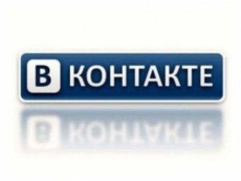 «ВКонтакте» опасна для детей?