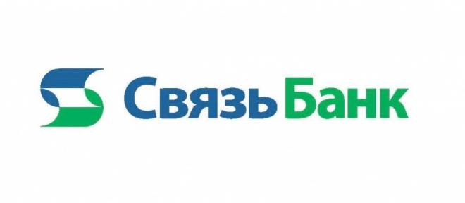 Связь-Банк приступил к выдаче ипотечных кредитов военнослужащим со ставкой 11%