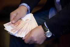 Зарплаты федеральных чиновников колеблются от 47 до 232 тысяч рублей