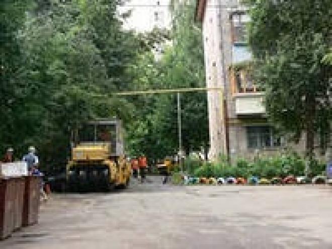 30 миллионов рублей выделено на ремонт дворов в Йошкар-Оле