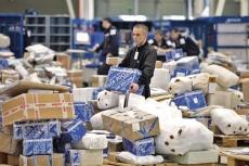 В январские каникулы Почта России будет отдыхать три дня