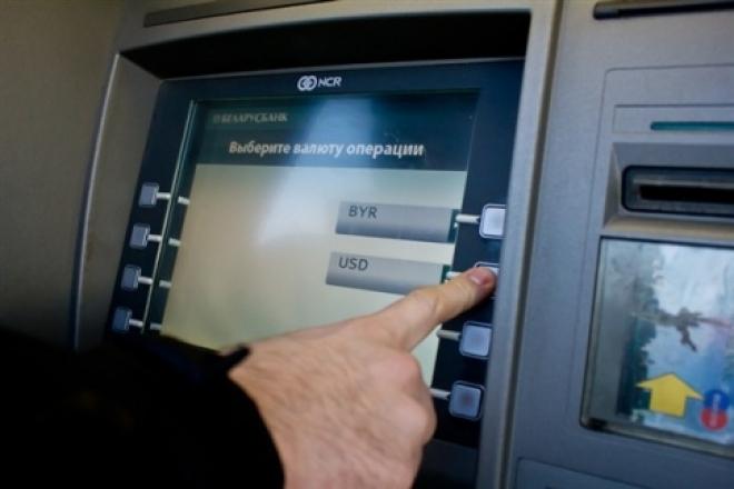 Мошенники «сняли» с банковской карты жителя Марий Эл больше 100 тысяч рублей
