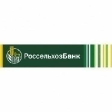 Марийский филиал Россельхозбанка подарил компьютеры детям