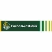 Количество действующих розничных кредитов в Марийском филиале Россельхозбанка превысило 20 тысяч