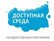 В России готовится перепись людей с ограниченными возможностями здоровья