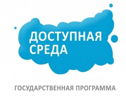 Малыши с ограниченными возможностями здоровья готовятся к школе в Лицее Бауманский