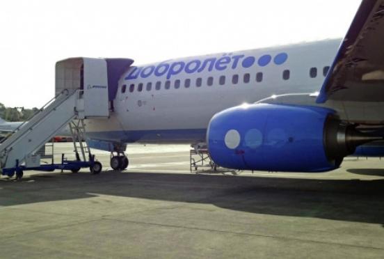 Билеты от авиакомпании «Добролет» будут дешевле на 20-30%