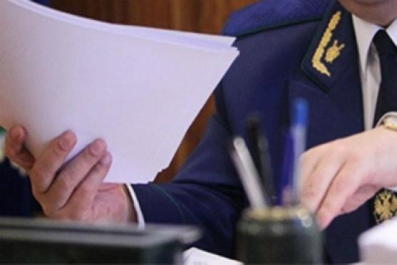 Протекающая крыша обошлась директору жилсервиса в 4 тысячи рублей