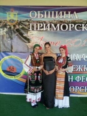 Международный фольклорный фестиваль в Болгарии украсят мариэльские «Узоры»