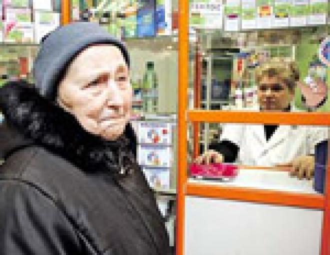 Жители столицы Марий Эл не успели устроить панику вокруг продажи сердечных препаратов