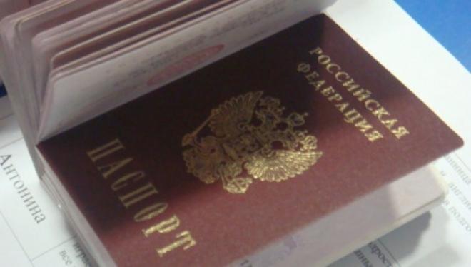 Бумажный паспорт гражданина РФ заменят на пластиковую карту