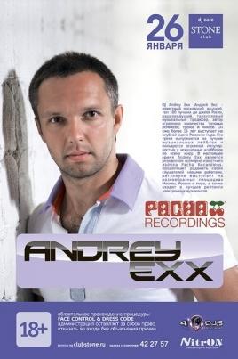 Andrey Exx постер