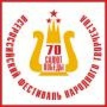 Юринский и Волжский районы представят сегодня программы, посвященные 70-летию Победы