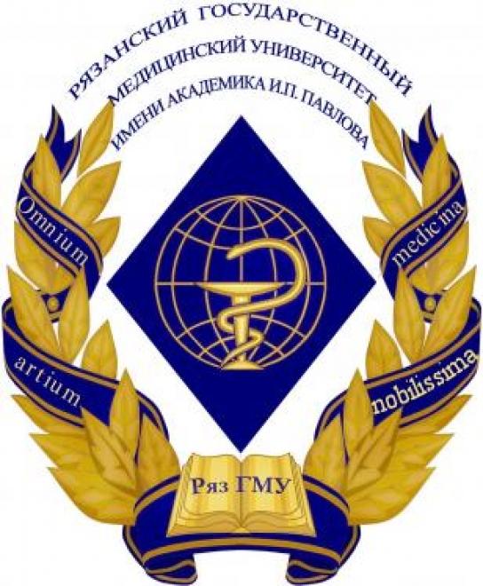 В Рязанском государственном медицинском университете открылся новый факультет