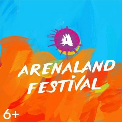 Фестиваль «Arenaland»