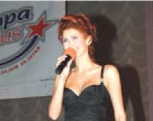 Павла Кученко собрала на своём сольном концерте около 900 человек